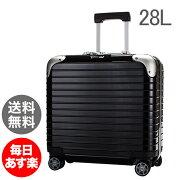ビジネス ホイール スーツケース ブラック Multiwheel