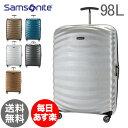 サムソナイト Samsonite ライトショック スピナー 98L 75cm 軽量 62766 Lite Shock SPINNER 75/28 スーツケース キャリーバッグ 4輪 キャリー 1年保証
