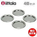 iittala イッタラ SARPANEVA サルパネヴァ Sarpaneva Steel plate coasters 4 pcs サルパネヴァ・スチールプレートコースター4個 300004 北欧 インテリア
