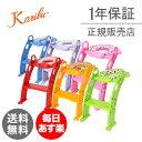 【最大1,000円引きクーポン】【1年保証】カリブ 補助便座 トイレトレーナー クッション付き 赤ちゃん 練習 PM2697 Karibu Frog Shape Cushion Potty Seat with Ladder