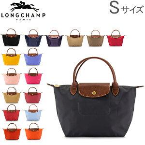 27399a818581 ロンシャン(Longchamp) トートバッグ | 通販・人気ランキング - 価格.com