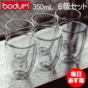 ボダム グラス ダブルウォールグラス パヴィーナ 6個セット 350mL タンブラー 保温 保冷 クリア 4559-10-12US bodum Double Wall Glass Pavina Gift Set (SET of 6) Medium, 0/35L, 12oz ビール 新生活