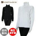 カシウェア Kashwere スポーツジャケット ジップアップ レディース シンプル J-2 Sport Jacket Full Zip