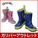 【アウトレット】キドラブル 長靴 レインブーツ キッズ 子供用 雨の日 デザイン 可愛い Kidorable Rain boots