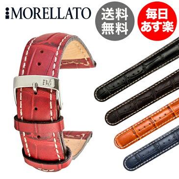 モレラート Morellato 時計 ベルト レザー 腕時計 男性サイズ GUTTUSO グットゥーゾ 18mm 20mm 22mm 24mm U3882A59 MANUFATTI CALF 替えベルト 牛革