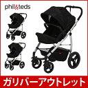 【アウトレット】PHIL&TEDS フィル&テッズ smart lux compact stroller (buggy) ベビーカー