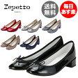 レペット Repetto バレエシューズ カミーユ V511V MYTHIQUE FEMME CAMILLE レディース パンプス 革靴 エナメル ローヒール かわいい