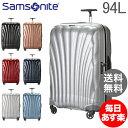 【GWもあす楽】サムソナイト Samsonite スーツケース 94L 軽量 コスモライト3.0 スピナー 75cm 73351 COSMOLITE 3.0 SPINNER 75/28 キャリーバッグ 1年保証
