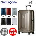 サムソナイト Samsonite スーツケース 74L 軽量 ネオパルス スピナー 69cm 65753 Neopulse SPINNER 69/25 キャリーバッグ 1年保証