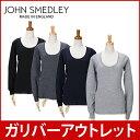 ジョンスメドレー ニット S?L 長袖 スクープネック セーター お洒落 ファッション デザイン John Smedley FORMOSA WOMENS アウトレット