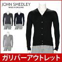 ジョンスメドレー カーディガン S?L 長袖 カーディガン お洒落 ファッション デザイン メンズ John Smedley BRYN MEN アウトレット