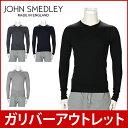 楽天ジョンスメドレー ニット S?L Vネック セーター お洒落 デザイン ファッション メンズ John Smedley BOWER MEN アウトレット