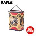 5時間限定 全品最安値に挑戦 Kapla カプラ魔法の板 200 KAPLA BA おもちゃ 玩具 知育 積み木 プレゼント