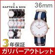 【アウトレット】【3年保証】 キャプテン&サン Kapten&Son 腕時計 36mm レディース ナイロンベルト Campina ペアウォッチ プレゼント