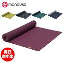 楽天マンドゥカ ヨガマット エコライトマット 173 × 60cm × 3mm ピラティス ホットヨガ 軽量 スポーツ 健康 エクササイズ ダイエット MANDUKA eKO Lite Mat MATS