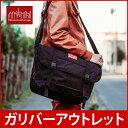 【赤字売切り価格】マンハッタンポーテージ メッセンジャーバッグ タフな作り 都会派 ショルダーバッグ ブランド デザイン カバン 1607 ManhattanPortage New York Messenger Bag アウトレット