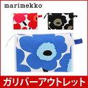 【赤字売切り価格】マリメッコ コスメポーチ ピエニ ウニッコ 北欧 デザイン ファッション コインケース 21227 Marimekko PIENI UNIKKO MEDIA MARKIISI アウトレット