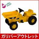 ロリートイズ 乗用玩具 ロリーキッズ ダンパーキッズCAT トラクター おもちゃ 乗り物 24179 Rolly Toys rollyDumperKid CAT アウトレット