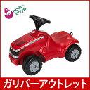 ロリートイズ 乗用玩具 ロリーミニ マーシミニ トラクター おもちゃ 乗り物 132331 Rolly Toys rollyMinitrac MF 5470 アウトレット