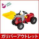 ロリートイズ 乗用玩具 ロリーキディ ローダーFUTURA ペダル式 トラクター おもちゃ 乗り物 630059 Rolly Toys rollyKiddy Futura rot, rollyKid Lader アウトレット