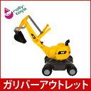 ロリートイズ 乗用玩具 ロリーディガー CAT ショベルカー おもちゃ 乗り物 421015 Rolly Toys rollyDigger CAT アウトレット