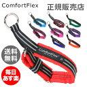 【3%OFFクーポン】ComfortFlex コンフォートフ...