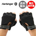 楽天Harbinger Fitness ハービンジャーフィットネス グローブ パワーストレッチバックブラック 155