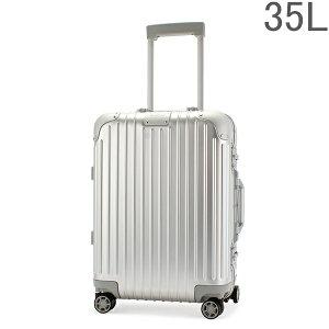 リモワ RIMOWA 【Newモデル】 オリジナル 925530 キャビン 35L 4輪 機内持ち込み スーツケース Original Cabin キャリーケース 旧 トパーズ