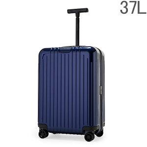 リモワ RIMOWA 【Newモデル】 エッセンシャル ライト 823536 キャビン 37L 4輪 機内持ち込み スーツケース Essential Lite 旧 サルサエアー