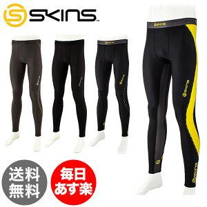 【国内検針済】スキンズ Skins...