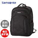 サムソナイト Samsonite バックパック ゼノン3 89431-1041 ブラック XENON 3 Large Backpack Black リュック 大容量 頑丈 ビジネス 通勤 通学
