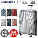 【1年保証】サムソナイト Samsonite スーツケース コスモライ...