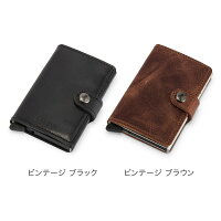 【GWもあす楽】セクリッド シークリッド Secrid ミニウォレット Mini Wallet 財布 レザー 871821528 カードケース パスケース 革 メンズ レディース キャッシュレス あす楽