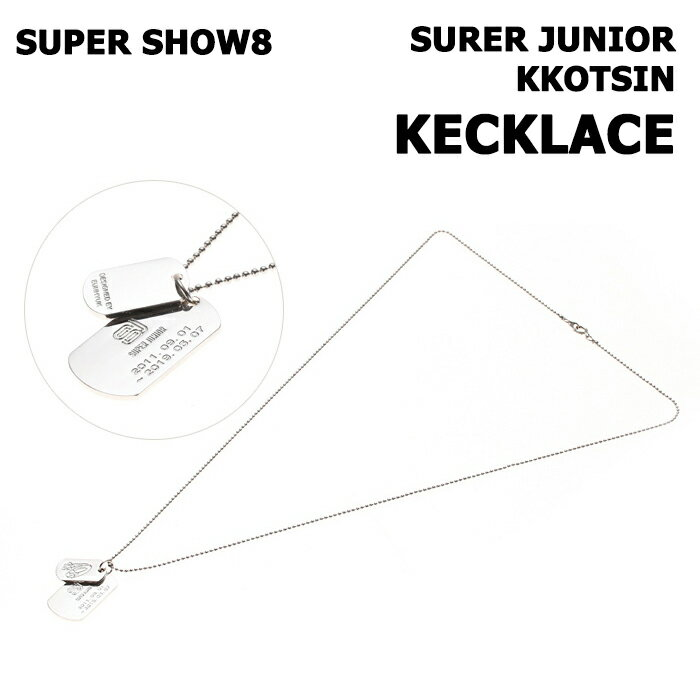 ミュージック, 韓国(K-POP)・アジア SUPER SHOW 8 SUPER JUNIOR KKOTSIN NECKLACE 5