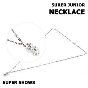 【SUPER SHOW 8 公式グッズ】SUPER JUNIOR NECKLACE スーパージュニア 公式 グッズ / レビュー生写真5枚 / 宅配便