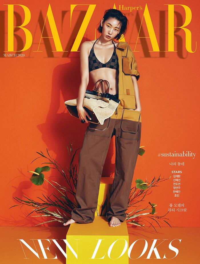 CD, 韓国(K-POP)・アジア 2020 3 BAZAAR KIM JAEHWAN PHOTOCARD Korean Magazine