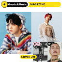 2021年 5月号 GQ TXT SUBIN YEONJUN BRAVE GIRLS 画報 インタビュー 韓国 雑誌 マガジン Korean Magazine【レビューで生写真5枚】【送料無料】・・・
