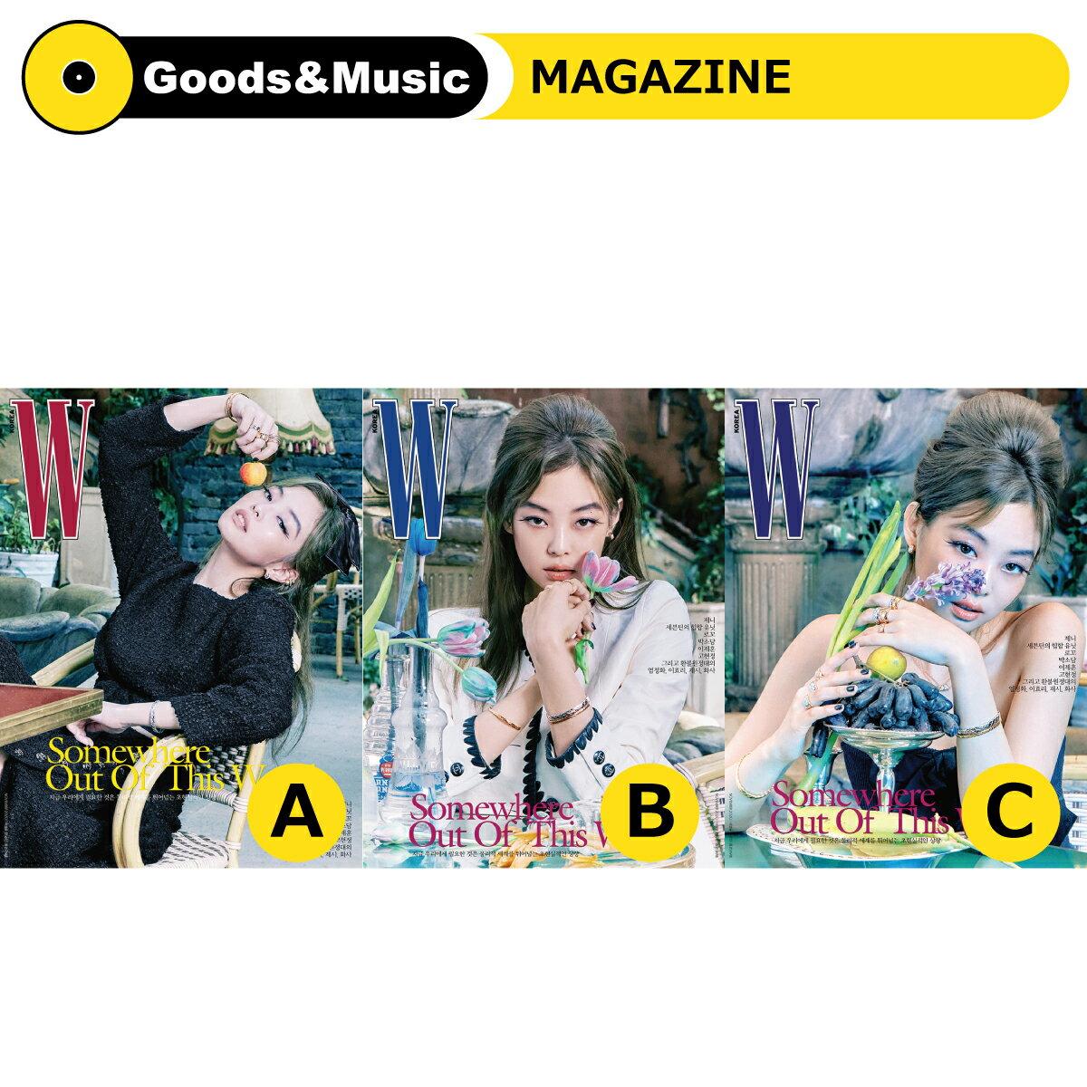 韓国(K-POP)・アジア, 韓国(K-POP) VER2020 11 W BLACKPINK JENNIE SEVENTEEN 5