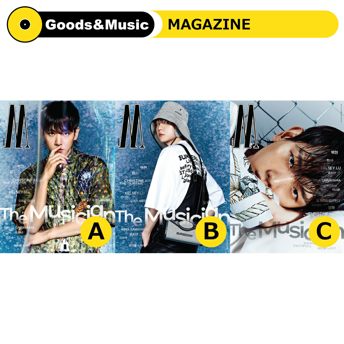 CD, 韓国(K-POP)・アジア VER2021 3 W EXO BEAKHYUN 5