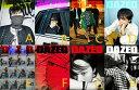 【VER選択】【和訳選択】2021年 4.5月号 DAZED G-DRAGON GD Gドラゴン BIGBANG G DRAGON YOON JISUNG 画報 インタビュー 韓国 雑誌 マガジン Korean Magazine【送料無料】・・・