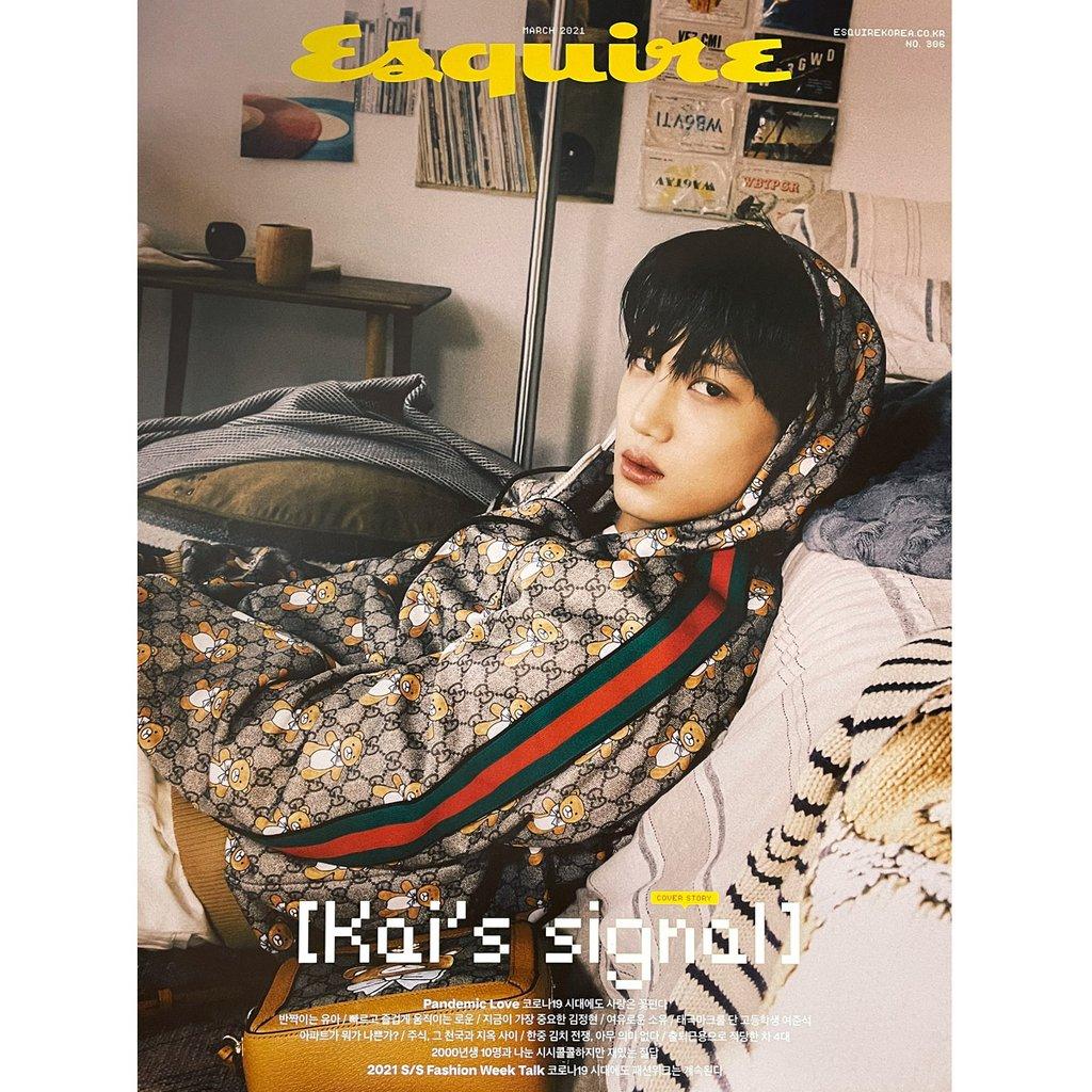 ミュージック, 韓国(K-POP)・アジア KAI ESQUIRE 2021 MARCH KAIS SIGNAL (VERSION C) POSTER