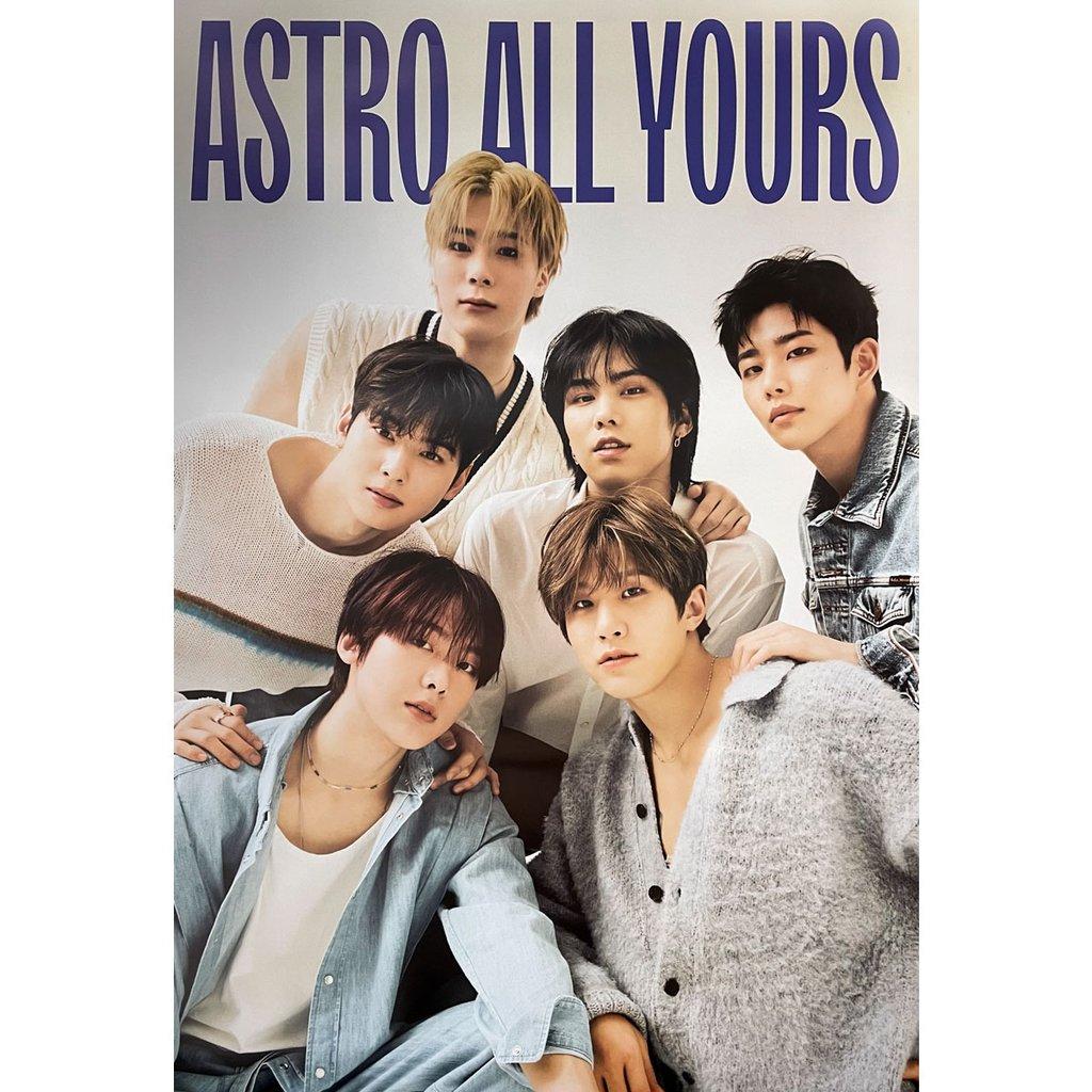 ミュージック, 韓国(K-POP)・アジア ASTRO 2ND ALBUM ALL YOURS (ME VER.) POSTER