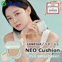 【LANEIGE】【ラネージュ】NEWマスクに付かないネオクッション15g(マット)崩れないファンデーション/Neo/...