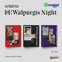 ★初回限定特典終了★★ポスター終了★【ランダムパッケージ発送】【GFRIEND】回:Walpurgis Night(CDアルバム)/ジーフレンド/K-POP/韓国チ..