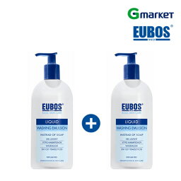 【EUBOS】【ユーボス】 ユーボス リキッドマルチクレンザーブルー 400ml x 2個 ボディクリーム/保湿/ボディケア【楽天海外通販】