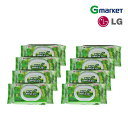 【LG生活健康】【toddien】トディアン ネーチャーグリーン ウェットティッシュ キャップ型/toddien Nature Green Wet Tissue 100枚/ウエットティッシュ/濡れティッシュ/子ども用/ベビー用/日用品【楽天海外直送】