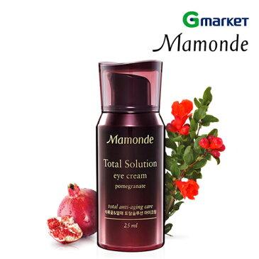 【Mamonde】【マモンド】トータル ソリューション アイクリーム/Total Solution Eye Cream/25ml/アイクリーム/クリーム/フェイスクリーム/スキンケア/韓国化粧品【楽天海外直送】