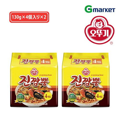 麺類, ラーメン OTTOGIOttogi Jin Jjambbong Ramen130g42