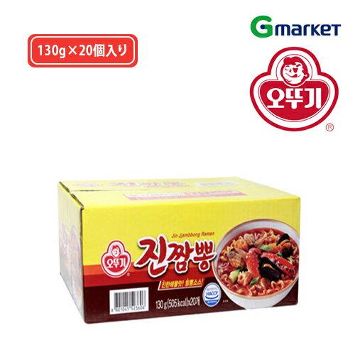麺類, ラーメン OTTOGIOttogi Jin Jjambbong Ramen130g20