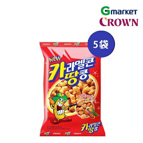 スナック菓子, その他 CROWNCaramel cones and peanuts72gx5